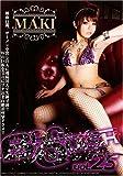 BANQUISH 25 [DVD]