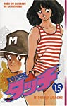 Touch, tome 15