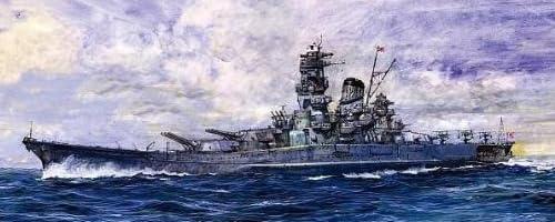 1/500 艦船シリーズ 旧日本海軍戦艦 大和 就役時