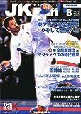 JK Fan (ジェイケイ・ファン) 空手道マガジン 2012年 08月号 [雑誌]