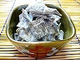 【メール便送料無料】 北海道産昆布使用 <お徳用> とろり酢昆布おやつ 330g