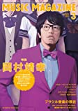 MUSIC MAGAZINE () 2012 03 []