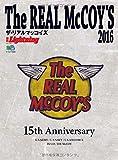 別冊ライトニング146 THE REAL McCOY'S(ザ・リアルマッコイズ)2016 (エイムック 3235 別冊Lightning vol. 146)