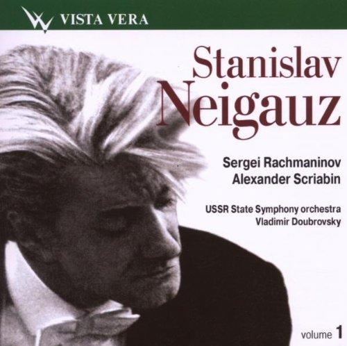 great-russian-pianists-stanislav-neigauz-vol1