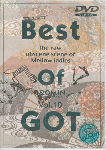 [粟野やすこ 他] Best of GOT Vol.10