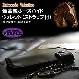 新バージョン登場!!◇ホースハイドカラー長財布パープル(KT-793P)