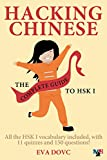 Hacking Chinese: The Complete Guide to HSK I