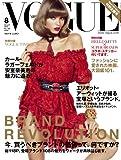 VOGUE NIPPON (ヴォーグ ニッポン) 2010年 08月号 [雑誌]