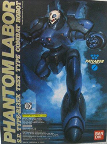 1/60 phantom (japan import) - 1