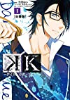 K ―デイズ・オブ・ブルー―(1)(分冊版) (ARIAコミックス)
