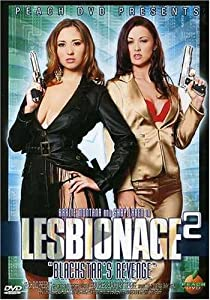 Lesbionage 2: Blackstar's Revenge