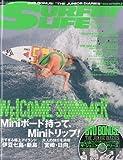 SURFIN' LIFE (サーフィンライフ) 2010年 07月号 [雑誌]