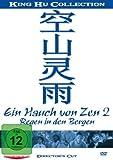 Ein Hauch von Zen 2 - King Hu Collection - Regen in den Bergen