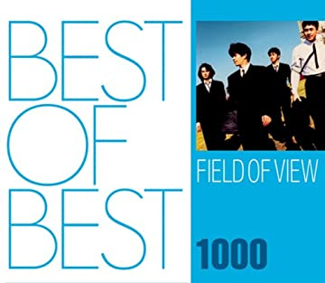 BEST OF BEST 1000 FIELD OF VIEW
