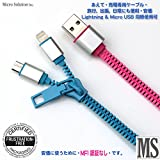 充電用・これはいい USB Zipper Cable 2 in 1 Micro USB & Lightning 30cm (Blue & Pink) 2本セット