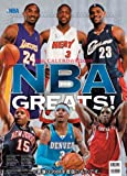 NBAバスケットボール 2009年カレンダー
