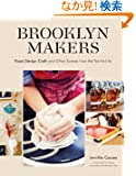 Brooklyn Makers: Food, Design, Craft, and Other Scenes from a Tactile Life