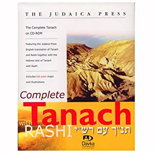 Rashi Commentary On The Tanakh | RM.