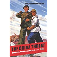 The China Threat: Memories,
