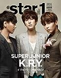 アットスタイル(@star1)-特別撮り下ろし日本版-SUPER JUNIOR KRY特集号(FtoF2013年4月号別冊)