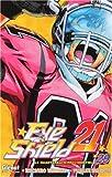 Eye Shield 21 Vol.29