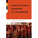China's Financial Transition at a Crossroads