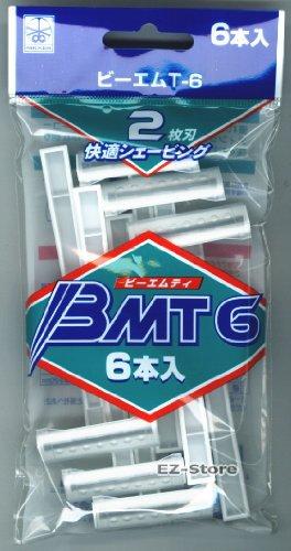 ニッケン カミソリ BMTー6