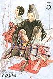 ノラガミ(5) (月刊マガジンコミックス)