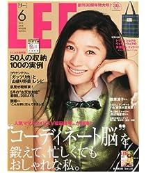LEE (リー) 2013年 06月号 [雑誌]