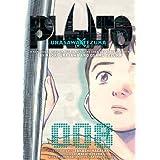 PLUTO GN VOL 08 (OF 8) URASAWA X TEZUKA (C: 1-0-1)par Osamu Tezuka