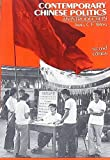 img - for Contemporary Chinese Politics: An Introduction book / textbook / text book