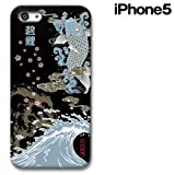 CollaBorn iPhone5専用スマートフォンケース Blue Carp 【iPhone5対応】 OS-I5-176