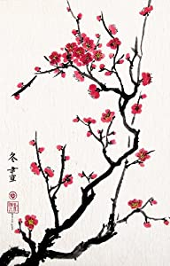 Amazon.com: Cherry Blossoms, Giclee Print of Chinese Brush Painting
