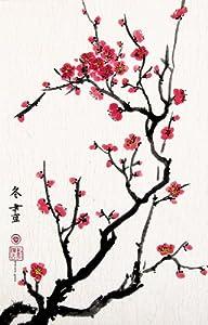 Amazon.com: Cherry Blossoms, Giclee Print of Chinese Brush