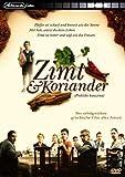 Zimt und Koriander title=