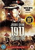 1911 Revolution [DVD] [Reino Unido]