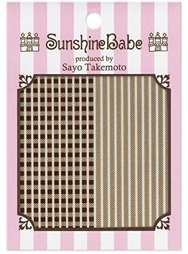 SunshineBabe ネイルシール シェパードチェック ブラウン 2mm