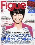 Figue (フィグ) 2013年 12月号