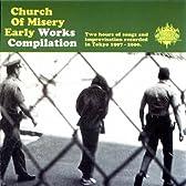スパーン・ランチ (Early Works Compilation)