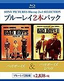 バッドボーイズ/バッドボーイズ 2バッド [Blu-ray]