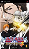 Bleach: Heat the Soul 4 [Japan Import]