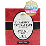 Palgantong Theatrical Natural Pact N25