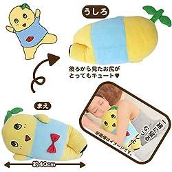 ふなっしー 添い寝抱き枕 人形 千葉県 船橋市 ゆるキャラ グッズ ぬいぐるみ クッション