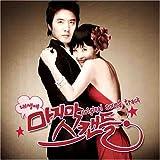 ラスト・スキャンダル 韓国ドラマOST (MBC)(韓国盤)