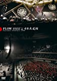 FLOW LIVE TOUR 2007-2008 「アイル」 FINAL at 日本武道館 [DVD]