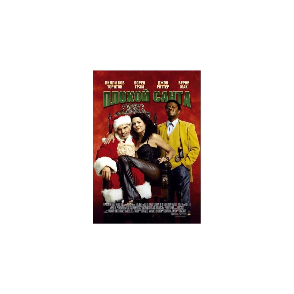 adffe86d44b9b Bad Santa Movie Poster (27 x 40 Inches 69cm x 102cm) (2003) Russian ...