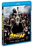 20������ǯ<��2��> �Ǹ�δ�˾ [Blu-ray]