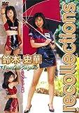 recollections 鈴木史華 [DVD]
