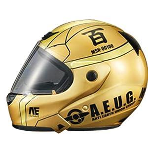 オージーケーカブト(OGK KABUTO) <機動戦士ガンダム>バイクヘルメット TYPE MSN-00100 百式(HYAKU-SHIKI) M (57-58cm)