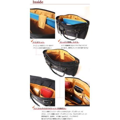 エース プログレ クーロンヌ ビジネスバッグ ブリーフケース ブラック A4対応 2WAY 28023